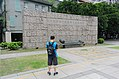 Youth Standing in Front of The Victory of Resistance against Japan War and Taiwan Retrocession Memorial Stele 20170707.jpg