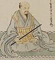 Yuuki Masakatsu.jpg