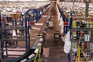Zappos - The Zappos fulfillment center in Kentucky
