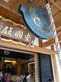 Zojo-ji Temple Minata Tokyo August 2014 42.JPG