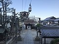 Zuijimmon of Ushitora Shrine and Sanroku Station of Senkojiyama Ropeway.jpg