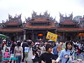 Zushih Temple 1264.jpg