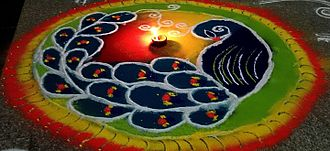 Vijayadashami - Colorful floor patterns to mark Vijayadashami.