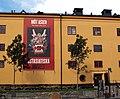 Östasiatiska Museet Stockholm.jpg
