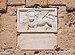Λιοντάρι Αγίου Μάρκου, Αρχαιολογικό Μουσείο Ναυπλίου 7714.jpg