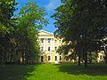 Александровский ин-т, сад02.jpg