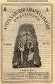 Астраханские епархиальные ведомости. 1915, №06 (28 февраля).pdf