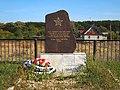 Аткарск Памятник на братской могиле советских воинов на старом кладбище 18 сентября 2017.jpg