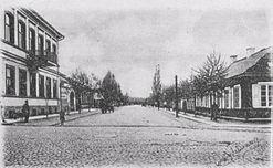 Картинки по запросу 1914 Минский учительский институт