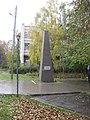 Братская могила борцов за установление Советской власти.jpg