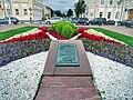 Братская могила советских воинов, погибших в боях с фашистами, площадь Ленина.jpg