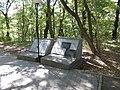 Братская могила советских воинов, погибших в боях с фашистами 02.jpg