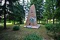 Буда Орловецька памятник.jpg