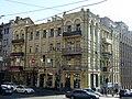 Будинок прибутковий, Саксаганського 31-27.JPG