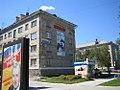 """Гостиница """"Бердск"""" (25.08.2007) - panoramio.jpg"""