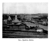 Деміївка Київ 1888.jpg