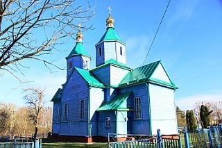 Katerynivka, Kremenets Raion, Ternopil Oblast village in Ternopil, Ukraine