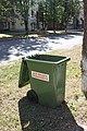 Для мусора, пожалуйста - panoramio.jpg