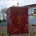 Добрянка, здесь был памятник В.И.Ленину - panoramio.jpg