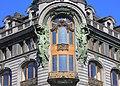 Дом Книги. Деталь фасада.Dom Knigi (Haus des Buches).IMG 8381WI.jpg