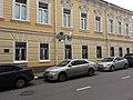 Дом жилой (палаты Морозова Б. И.), Москва 03.jpg