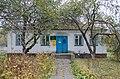 Дрімайлівка, Куликівський район, пошта.JPG