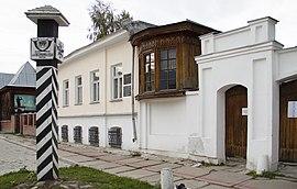 Екатеринбург 0025 Литературно-мемориальный дом-музей Ф. М. Решетникова.jpg