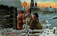 Зворыкин Рождественская-открытка.jpg