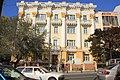 Здание, ул. Семеновская 17, г. Владивосток.JPG