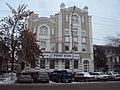 Здание Ренет Ком, Большая Казачья ул. 16, Саратов.jpg