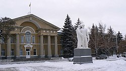Volgodonsk City Administration building