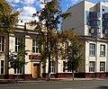 Здание музыкального училища Курск ул Ленина 75 (фото 2).jpg