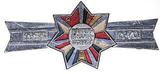 Warsaw Pact - Image: Знак Варшавского договра ЮГ