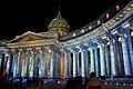 Казанский собор 3.jpg
