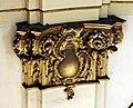 Капітель в інтер'єрі собору св. Юра (01).jpg