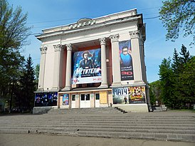 Кинотеатр «Победа» в Уфе
