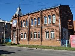 Купеческий особняк (Государственный художественный музей Алтайского края).JPG