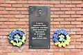 Меморіальна дошка в пам'ять малолітніх в'язнів.JPG