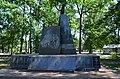 Меморіальний комплекс захисникам Вітчизни, смт Борова.jpg