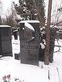 Могила Героя Советского Союза Леонида Балякина.JPG