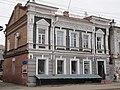 Московская ул дом 110 Саратов.jpg