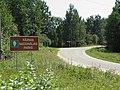 Национальный парк Разнас - Bontrager - Panoramio.jpg