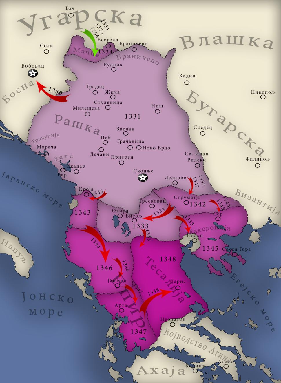 Освајања цара Стефана Душана