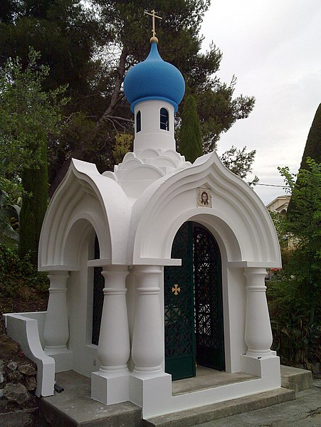 Restorated Chapel
