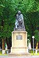 Памятник Гоголю 801.JPG