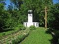Памятник погибшим воинам в селе Сосновка. 04.jpg