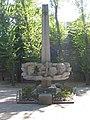 Памятник подпольщикам и партизанам. ул. Артема.JPG