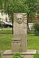 Пам'ятний знак двічі Герою Радянського Союзу, маршалу Радянського Союзу К.С.Москаленку. DSCF6312.JPG