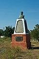Пам'ятник Ф.П. Кикотю - голові колгоспу, комітету бідноти на історичному місці розстрілу у 1920 р..jpg