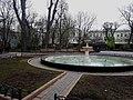 """Парк """"Міський сад"""" у Одесі.jpg"""